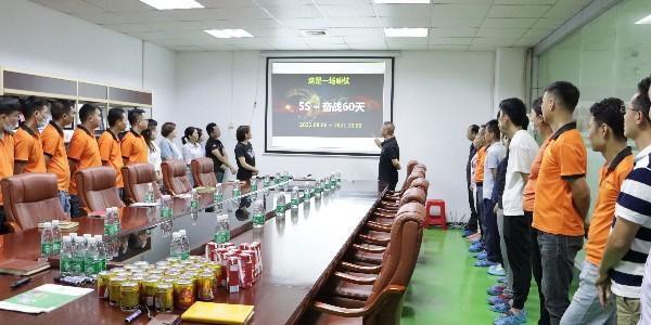 PCB厂家重大改革!宏联电路5S计划强势出击!