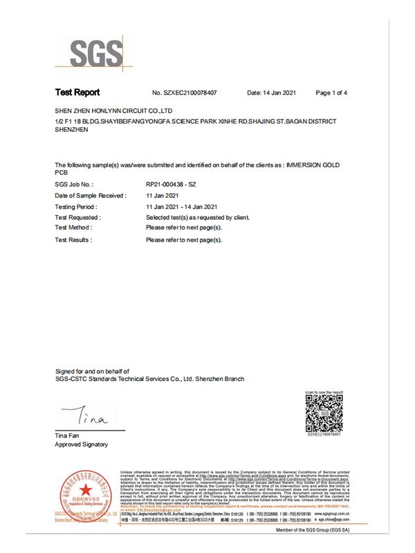 卤素检测报告英文2021