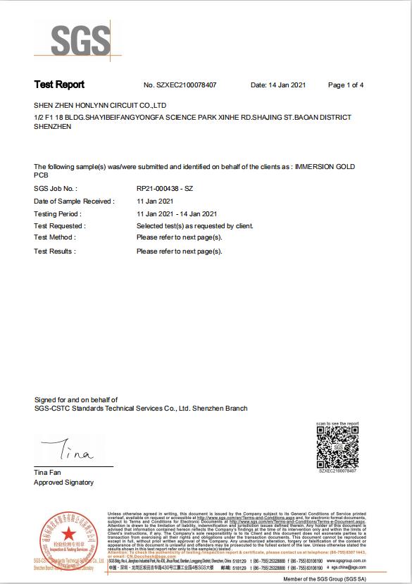卤素检测报告英文20210114