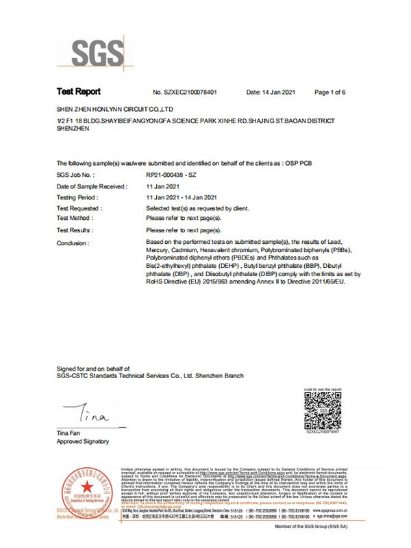 OSP-ROHS检测报告英文2021