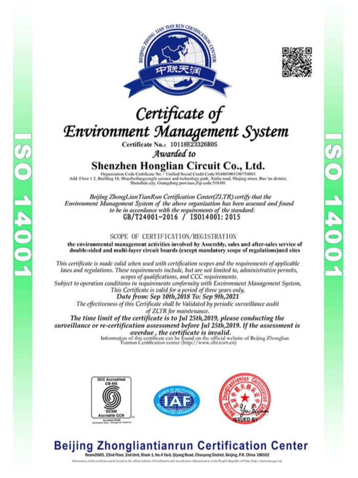宏联-ISO14001:2015-英文版