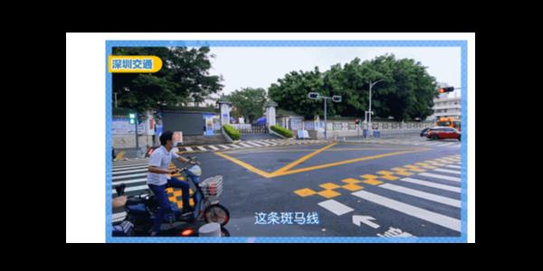 宏联电路最新发现--深圳又出了新款斑马线!专治神兽~