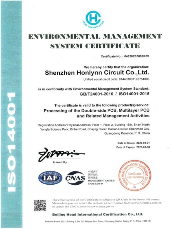 宏联-ISO-14001英文版证书