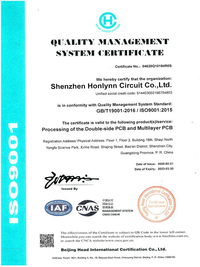 宏联-ISO-9001英文版证书