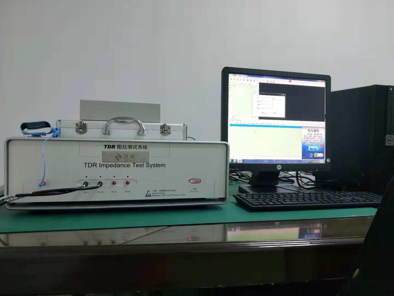 阻抗测试仪