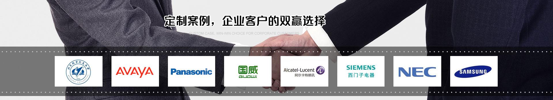 宏联电路-定制案例,企业客户的双赢选择