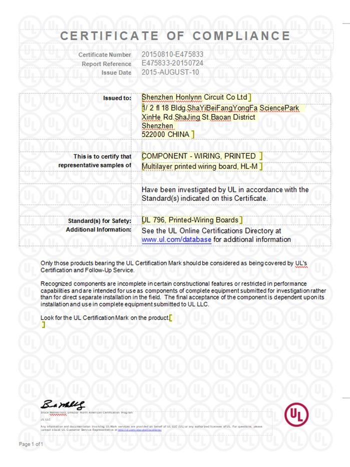 宏联电路UL-多层板证书
