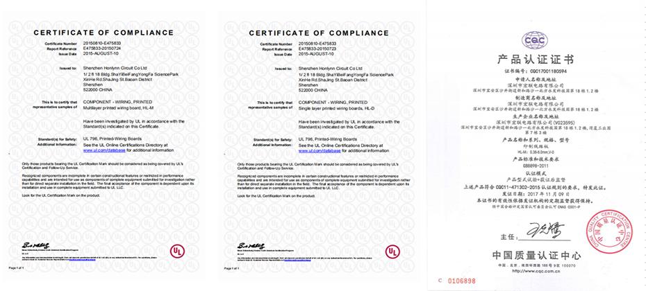 宏联产品专利